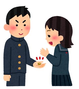 el segundo boton uniforme escuela secundaria japon