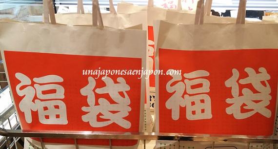 fukubukuro-bolsas-de-la-suerte-anio-nuevo-japon-