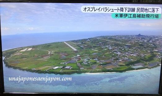 isla iejima okinawa japon 1