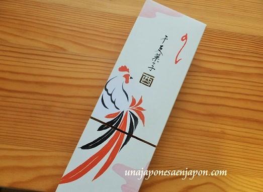 o-nenga-regalo-de-anio-nuevo-japon
