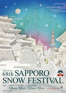 festival de nieve 2017 febrero sapporo hokkaido