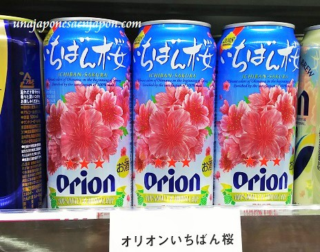 Cervezas vestidas de sakura en Okinawa – ???????????