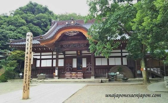Templo Jindaiji – ???
